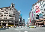Private Tokyo Custom Shopping Tour by Chartered Vehicle