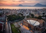 Patras sightseeing tour from Aldemar Olympian Village and surrounding areas