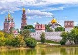 Private Tour to the Novodevichy Monastery