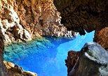 Chinhoyi Caves - Day Tour
