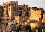 Jaisalmer City Tour Private