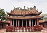 Private day tour: Learn cultural and History in Tainan