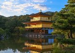 Kyoto and Nara 1 Day Bus Tour