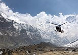 Annapurna Base Camp Helicopter Sightseeing Tour