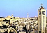 Jerusalem and Bethlehem Private Christian Tour from Jerusalem