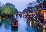 Asien - China: Zhujiajiao Water Town and Shanghai City Private Day Tour