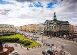 2 Comfortable Days for Seniors: Visa Free St. Petersburg Shore Excursion