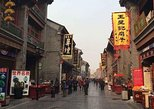 Private Shore Excursion: Tianjin City Highlights with Beijing Dorp-Off Option