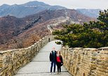 4-5 hours layover to Great Wall at Mutianyu Tour