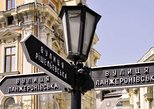 Odessa sightseeing excursion