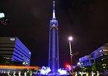 Fukuoka Tower Admission Ticket