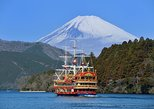 Mt Fuji Viewing Day Trip to Lake Ashi Cruise and Odawara Castle including Lunch