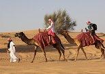 Desert Safari Tour, 6 Hour Fun, Family & Friends, Camel Ride & Dinner Included.