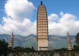 Private Tour: Explore the Ancient City of Dali