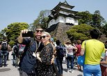 1 Hour Guided Tour of the Tokyo Imperial Palace East Garden