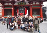 1 Hour Asakusa Guided Walking Tour