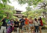 1 Hour Guided Walking Tour of the Silver Pavilion Ginkaku-ji Temple