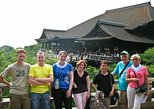 1 Hour Guided Walking Tour of Kiyomizu-dera Temple