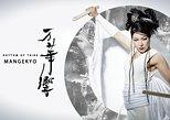 -MANGEKYO- Revolutionary New Drumming Entertainment in Tokyo, show starts 3pm