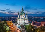 Ancient Kyiv (walking tour) Private tour