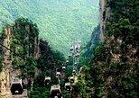 2 Full Days Zhangjiajie National Forest Park & Glass Bridge Tour Package