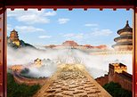 2 Days Mini Group Tour: Mutianyu Great Wall & Imperial heritages in Beijing