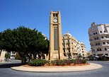 BEIRUT CITY TOUR - BEITEDDINE - DEIR AL QAMAR