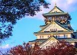 8-Day Japan Highlights