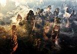 4-Night All Inclusive Private Tour: Zhangjiajie Avatar Adventure