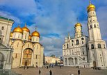 2 days private package tour in Moscow