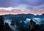 2 Full Days Private tour to Zhangjiajie National Park &Tianmen Moutain&Sky Walk