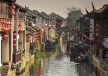 Private Custom Tour: 2-Day Suzhou City Highlights Tour