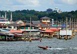 Brunei City Tour 2D1N
