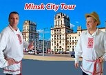 3-hours Guided Minsk City Tour (Private Driving & Walking Tour)