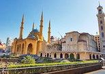Full-Day Tour of Beirut, Beiteddine and Deir El Qamar