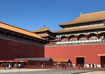 3-Hour Skip-The-Line Forbidden City Tour by Public Transportation
