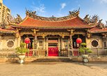 instagrammable spots in taipei | longshan temple and bopiliao historical block