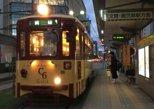 Kagoshima Tram Night