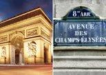 Skip-the-Line Arc de Triomphe Tour & Champs-Élysées Sunset Stroll