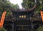 - Chengdu, CHINA
