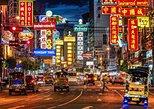 Bangkok Chinatown - Food Tasting - Tuk tuk Tour