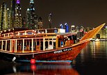 Dinner at Dubai Creek (Weddings & Honeymoon)