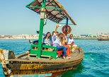 Old Dubai Walking Tour ( Morning Tour)