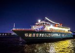 New York City Thanksgiving Cruise by World Yacht