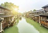 Hangzhou to Wuzhen Private Tour