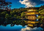 1 Day Private Kyoto Tour (Charter) - English Speaking Driver