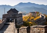 2-Day Tianjin Shore Excursion of Beijing Highlights and Mutianyu by Bullet Train
