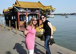 Asia - China: All Inclusive Private Custom Day Tour: Beijing City Discovery