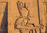 Aswan private tour (Philae Temple- Unfinished obelisk - High Dam & Feluca ride)