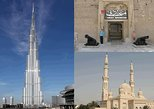 6 Emirates Tour in One Day - From Dubai